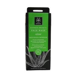 艾蜜塔 蘆薈保濕煥肌面膜 - 包裝輕微破損 6x(2x8ml)