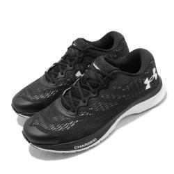 UA 慢跑鞋 Charged Bandit 6 女鞋 輕量 透氣 舒適 避震 路跑 健身 黑 白 3023023001 [ACS 跨運動]