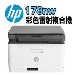 HP Color Laser 178nw 彩色雷射複合機