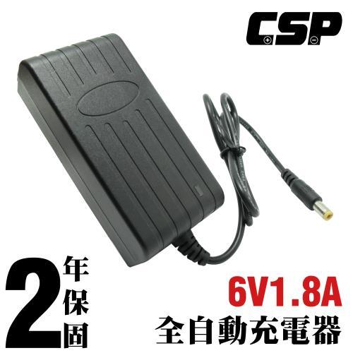 【CSP】6V2A