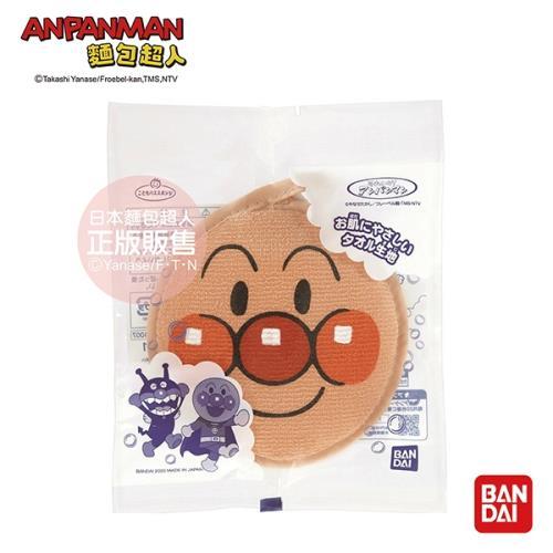 麵包超人-麵包超人洗澡海綿(日本製)/