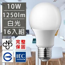 歐洲百年品牌台灣CNS認證LED廣角燈泡E27/10W/1250流明/白光 16入