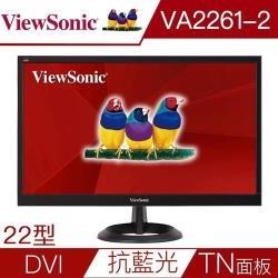 ViewSonic優派 VA2261-2 22型雙介面抗藍光零閃頻護眼螢幕