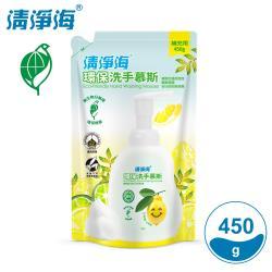 清淨海 環保洗手慕斯補充包(檸檬飄香) 450g