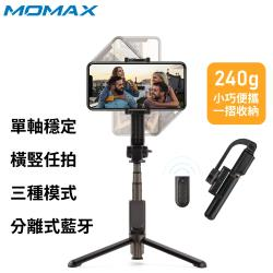 【i3嘻】MOMAX Selfie Stable 2 迷你穩定器自拍三腳架KM15