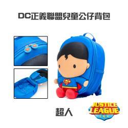 DC正義聯盟授權 Kids 兒童正義聯盟公仔後背包 超人版