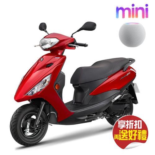 YAMAHA 山葉 AXIS Z 勁豪125 鼓煞7期 -2021新車贈品
