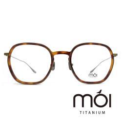 moi取意法語中的意涵-自我 / 純鈦光學眼鏡(琥珀) T005_01