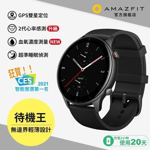 Amazfit華米2021升級版GTR2e無邊際螢幕健康智慧手錶-晶石黑(內建GPS/24天雙倍續航/血氧監測/原廠公司貨)/