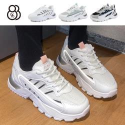 【88%】3cm休閒鞋 舒適減震氣墊 百搭網布透氣 皮革厚底綁帶運動休閒鞋 老爹鞋