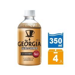 【GEORGIA喬亞】 滴濾拿鐵咖啡 寶特瓶350mlx4入/組