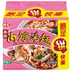 《味王》香菇肉羹麵(5包/袋)