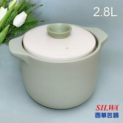 【西華SILWA】英倫童話耐熱瓷雙蓋湯鍋2.8L-青蘋果綠