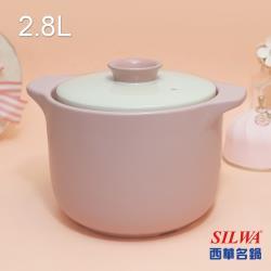 【西華SILWA】英倫童話耐熱瓷雙蓋湯鍋2.8L-蜜桃粉