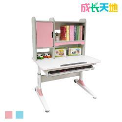 【成長天地】兒童書桌 90cm桌面 可升降桌 成長桌 兒童桌(ME202單桌)
