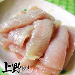 【上野物產】 台灣去刺鮮嫩虱目魚柳 (200g土10%/包) x8包