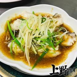 【上野物產】年菜 米其林餐廳指定選用 台灣特級 龍膽石斑魚塊(300g土10%/包) x3包