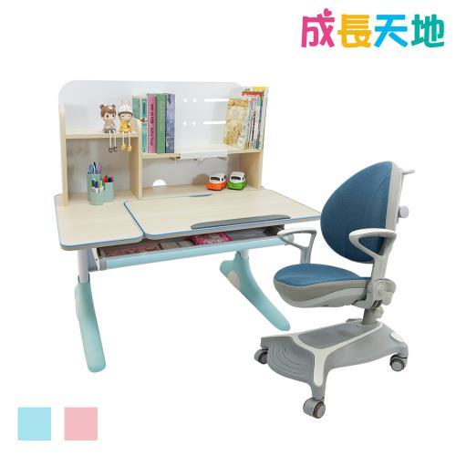 【成長天地】兒童書桌椅 100m桌面 可升降桌椅 成長桌椅組 兒童桌椅組(ME301+AU771)
