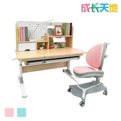 【成長天地】兒童書桌椅 110cm桌面 可升降桌椅 兒童桌椅(ME207+AU617)