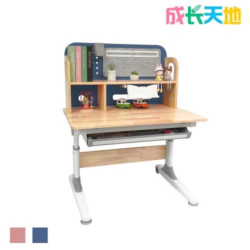 【成長天地】兒童書桌