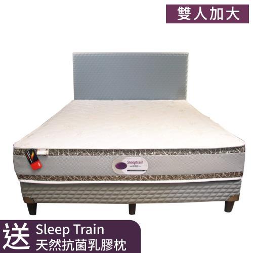 [美國席樂頓名床]奈米抗菌超回彈獨立筒床墊-大/
