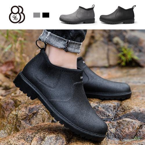 【88%】(男鞋40-44)2.5cm休閒鞋