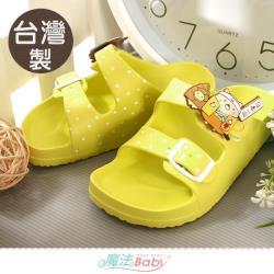 魔法Baby 男女童鞋 台灣製角落小夥伴授權正版雙排扣拖鞋~sa19014