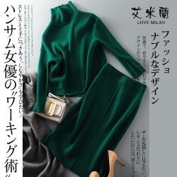 【艾米蘭】韓版極簡純色小高領套裝(M~XL)