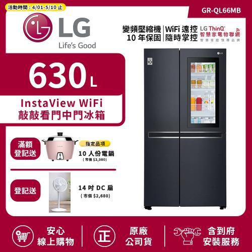登記送電磁爐★滿額最高再送滅菌收納刀座★【LG