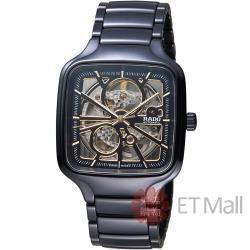 RADO 雷達 True 真系列方形開芯鏤空自動機械手錶(R27086162)