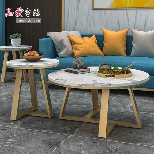 品愛生活 現代時尚大理石金框圓形茶几母子套桌組