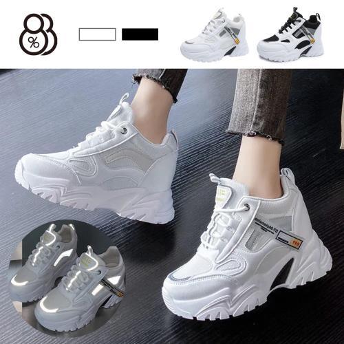 【88%】8.5cm內增高休閒鞋