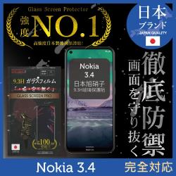 【INGENI徹底防禦】Nokia 3.4 日本旭硝子玻璃保護貼 保護貼 玻璃貼 保護膜 鋼化膜 (全膠滿版 黑邊)