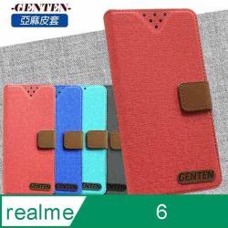 亞麻系列 realme 6 插卡立架磁力手機皮套