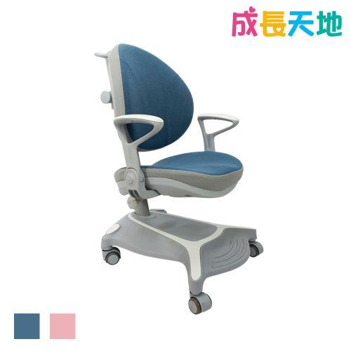 【成長天地】兒童椅