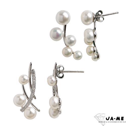 【JA-ME】925銀完美皮光天然珍珠耳環(款式任選)/