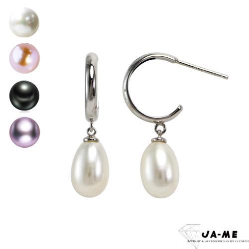 【JA-ME】925銀天然珍珠7.5*10mm耳環(4色任選)/