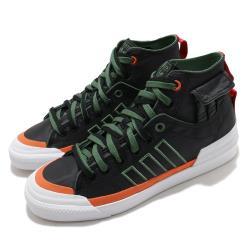 adidas 休閒鞋 Nizza Hi DL 高筒 男鞋 愛迪達 三葉草 穿搭 小口袋 黑 綠 白 GZ2653 [ACS 跨運動]