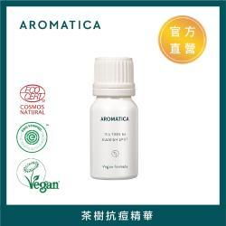 AROMATICA 艾瑪植萃 茶樹抗痘精華 控油 舒緩 鎮定