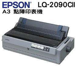 EPSON LQ-2090CII 點陣印表機