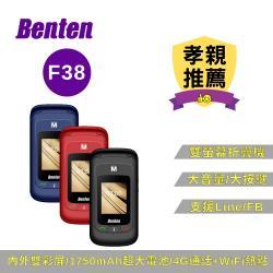 [Benten奔騰] F38 雙螢幕4G折疊機 大鈴聲/大按鍵/大電量 老人機/孝親機