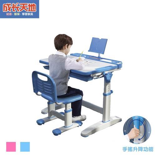 【成長天地】兒童書桌椅套裝