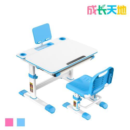 【成長天地】兒童書桌椅 80cm桌面 可升降桌椅 成長桌椅 兒童桌椅(桌+椅+閱讀架)