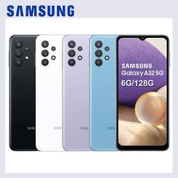 Samsung GALAXY A32 5G手機(6G/128G)