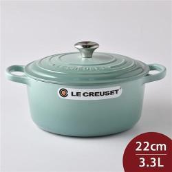 Le Creuset 琺瑯鑄鐵典藏圓鍋 22cm 3.3L 悠然綠 法國製