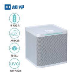 超淨 Cubic Air清淨魔方UV抗菌空氣清淨機UVC-2020