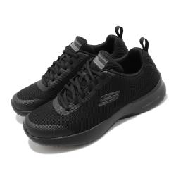 Skechers Skech Air Dynamight Winly 輕量 避震 緩衝 支撐 氣墊 記憶型泡棉鞋墊 黑 232007BBK