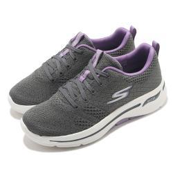 Skechers休閒鞋GoWalkArchFit女鞋健走專利鞋墊郊遊踏青回彈避震灰紫124403GYLV