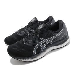 Asics 慢跑鞋 Gel-Nimbus 23 2E 寬楦 男鞋 亞瑟士 高緩衝 避震 柔軟 亞瑟膠 黑 灰 1011B006001