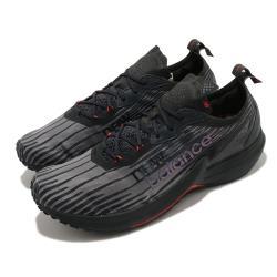New Balance 慢跑鞋 FuelCell 2E 寬楦 運動 男鞋 紐巴倫 輕量 透氣 舒適 避震 路跑 黑 紅 MSPDRBK2E